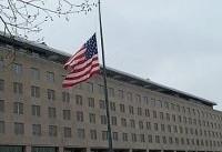 آمریکا با تغییر مرزهای عراق مخالفت کرد
