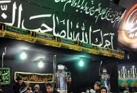 آخرین جزئیات حمله مسلحانه به ۲ ایستگاه صلواتی در تهران/ کور شدن چشم نوجوان ۱۲ ساله!