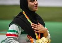 نایب قهرمانی ساره جوانمردی در رقابتهای جام جهانی تیراندازی معلولین