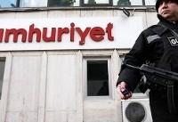 دستور آزادی یكی از کارکنان روزنامه جمهوریت در ترکیه صادر شد