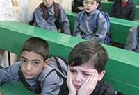 مدرسه هراسی در کودکان طلاق شایع&#۸۲۰۴;تر است