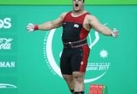 پایان کار وزنه برداری با برنز تیموری در فوق سنگین