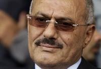 علی عبدالله صالح: عربستان دشمن تاریخی ملت یمن است