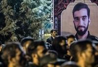 جزییات مراسم تشییع پیکر شهید حججی در مشهد/ سخنرانی رئیسی مراسم وداع با شهید