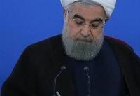 حسن روحانی قانون موسوم به «مقابله با اقدامات آمریکا» را به وزارت خارجه ...