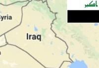 بغداد: از كردستان عراق نفت نخرید