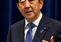 نخست وزیر ژاپن خواستار برگزاری انتخابات پیش از موعد شد