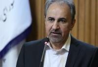شهردار تهران: با علم به مشکلات، آمدم