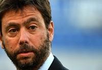 رئیس باشگاه یوونتوس یکسال محروم شد