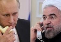 تماس تلفنی پوتین با روحانی در مورد همکاریهای دوجانبه و منطقهای