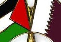 حمایت كامل قطر از آرمان ملت فلسطین و برقراری آشتی ملی