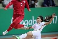 عکس: تکنیک ناب دختران فوتسالیست ایرانی | تیم ملی فوتسال بانوان ایران +عکس