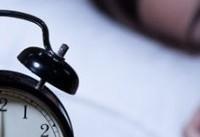 بیدار شدن در هر ساعت از شب نشانه چه مشکلی در بدن است؟