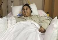 سنگینترین زن جهان جان سالم به در نبرد