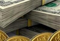 نرخ سکه و ارز صعودی شد