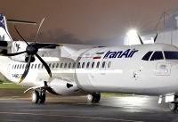 هشتمین و نهمین هواپیمای برجامی فردا وارد کشور میشود