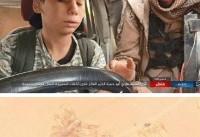 کودک انتحاری داعش لحظاتی قبل از انفجار + تصاویر