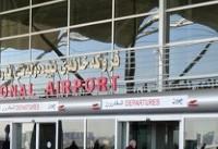 مهلت ۷۲ ساعته العبادی برای واگذاری کنترل فرودگاههای کردستان عراق به بغداد