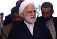 محسنی اژهای به نمایندگی از رئیس قوه قضاییه در تشییع پیکر شهید حججی شرکت میکند