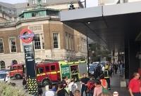 وقوع انفجار در ایستگاه متروی لندن
