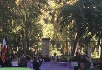 تجمع ناشنوایان در مقابل شورای شهر+عکس
