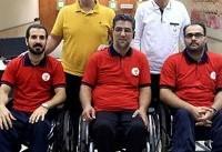 جام جهانی تیراندازی معلولین؛ زمانی به طلای P۱ دست یافت/ تیم تپانچه بادی مردان دوم شد