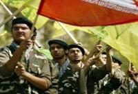 Iran Regime Confesses to Exporting Terrorism