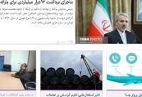 بسته اخبار اقتصادی در روز سهشنبه