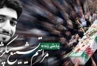 مهمترین اخبار مجلس شورای اسلامی در روز چهارم مهرماه