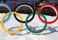 رییس کمیته المپیک کرهجنوبی: همه کشورها در المپیک زمستانی ۲۰۱۸ شرکت میکنند