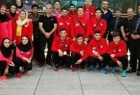 تیم ملی ووشوی ایران با ۱۹ ملیپوش وارد روسیه شد