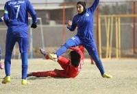 حضور تیم فوتبال بانوان استقلال خوزستان در لیگ برتر فردا مشخص میشود