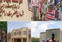 مراسم افتتاح همزمان ۱۳۰ مدرسه برکت آغاز شد