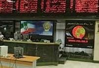 سرمایهگذاری ۳.۵ میلیارد دلاری در بازار سکه بورس کالا