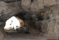 راهاندازی سامانه ردهبندی غارهای کشور تا پایان سال