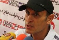 گلمحمدی: پدیده حرفهای زیادی برای گفتن دارد