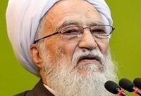 آمریکا بازدید از مراکز نظامی ایران را به گور میبرد