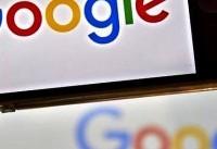 گوگل هم حذف اپلیکیشنهای ایرانی را آغاز کرد