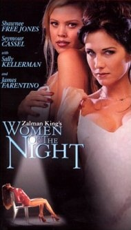 Erotic films for night
