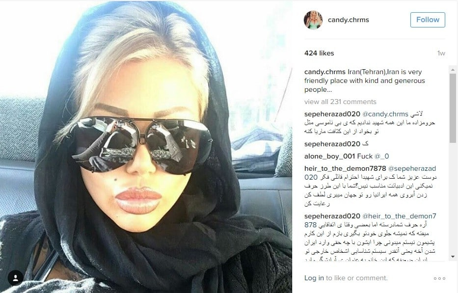 Porn Star With Hijab In Tehran Iranians Are Friendly -6529