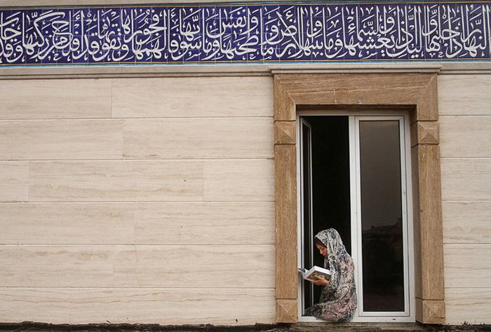 اعتکاف علمی نوروز مشهد عید نوروز.