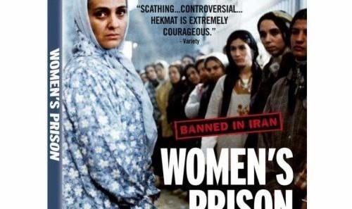 Zendan Zanan (Women's Prison): Screening at Iranian Women Movie Festival
