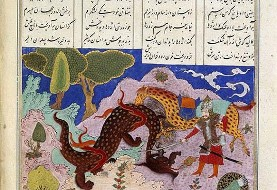 Shahnameh Lecture Series by Arsia Rozegar