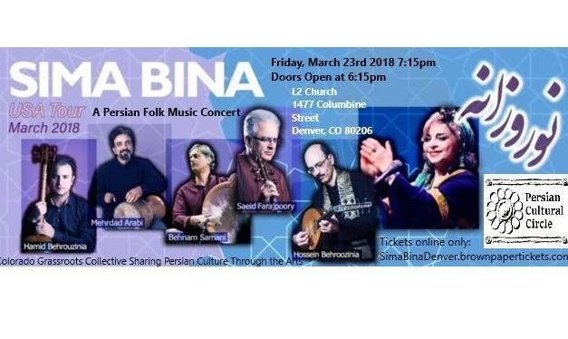 Sima Bina Live Denver - A Persian Folk Music Concert