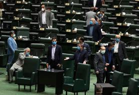 تصاویر نمایندگانی که فاصله کرونایی را با وزیر جدید دولت رعایت نکردند