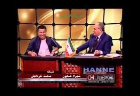 پس از شهرام شب پره خردادیان هم از قمیشی انتقاد کرد (ویدئو)