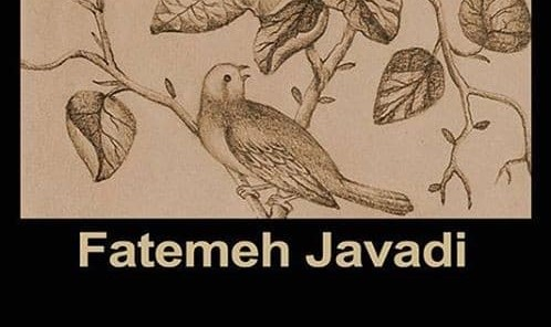 Traditional Persian Painting Exhibition: Fatemeh Javadi