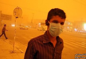 Following schools in Kurdistan and Urumia, Khuzistan schools also closed due to air pollution