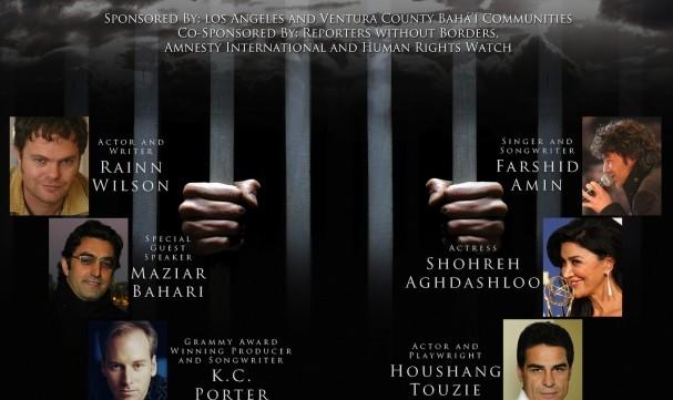 گردهمایی مبارزه برای حقوق بشر در ایران