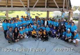 ISCC ۷th Annual Family Festival